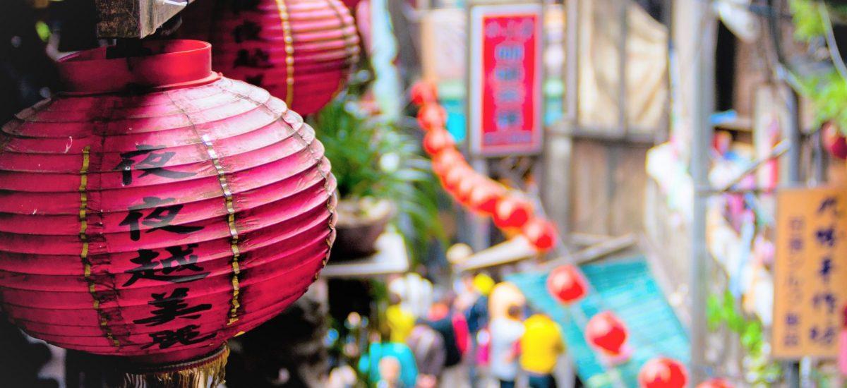 Apprendre le chinois en 6 mois : mon défi